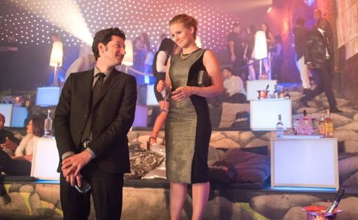 House of Lies Season 3 Episode 6 - Middlegame