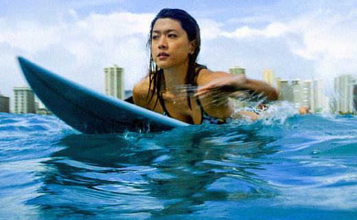 Hawaii Five-0 Season 5 Episode 3 - Kanalu Hope Loa