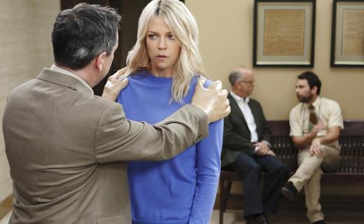 It's Always Sunny in Philadelphia Season 11 Episode 7 - McPoyle vs. Ponderosa: The Trial of the Century