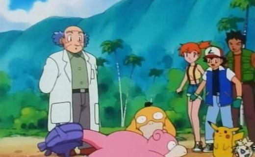 Pokemon Season 1 Episode 68 - Make Room For Gloom