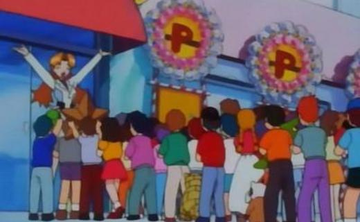 Pokemon Season 1 Episode 57 - The Breeding Center Secret