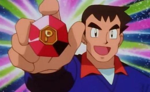Pokemon Season 1 Episode 56 - The Ultimate Test