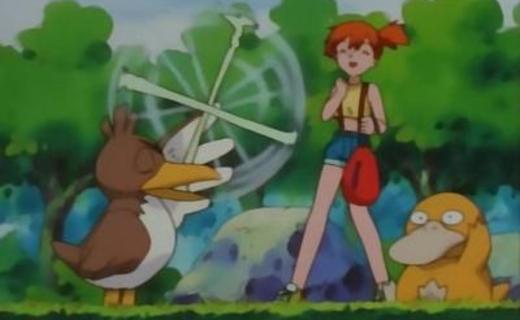 Pokemon Season 1 Episode 49 - So Near, Yet So Farfetch'd