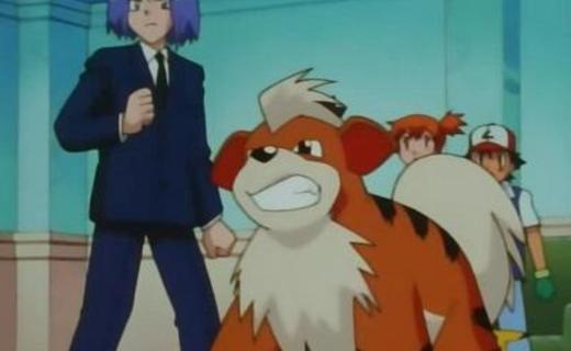 Pokemon Season 1 Episode 48 - Holy Matrimony!