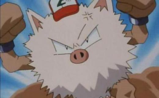 Pokemon Season 1 Episode 25 - Primeape Goes Bananas