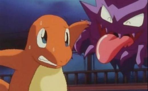 Pokemon Season 1 Episode 23 - The Tower Of Terror