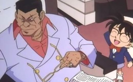 Detective conan - Case closed Season 1 Episode 5 - The Shinkansen's Bomb Case